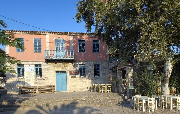 Folklore Museum of Athitos (or Afitos)