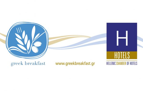 Local products – Greek breakfast of Halkidiki