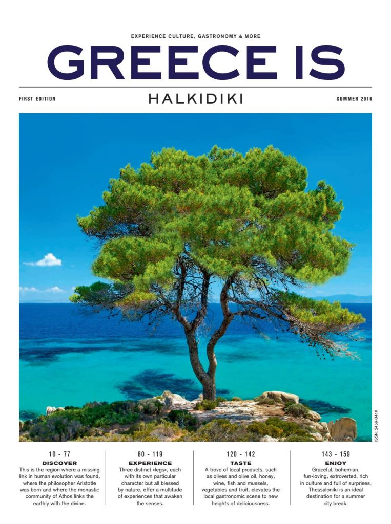 Halkidiki features in Greece Is magazine