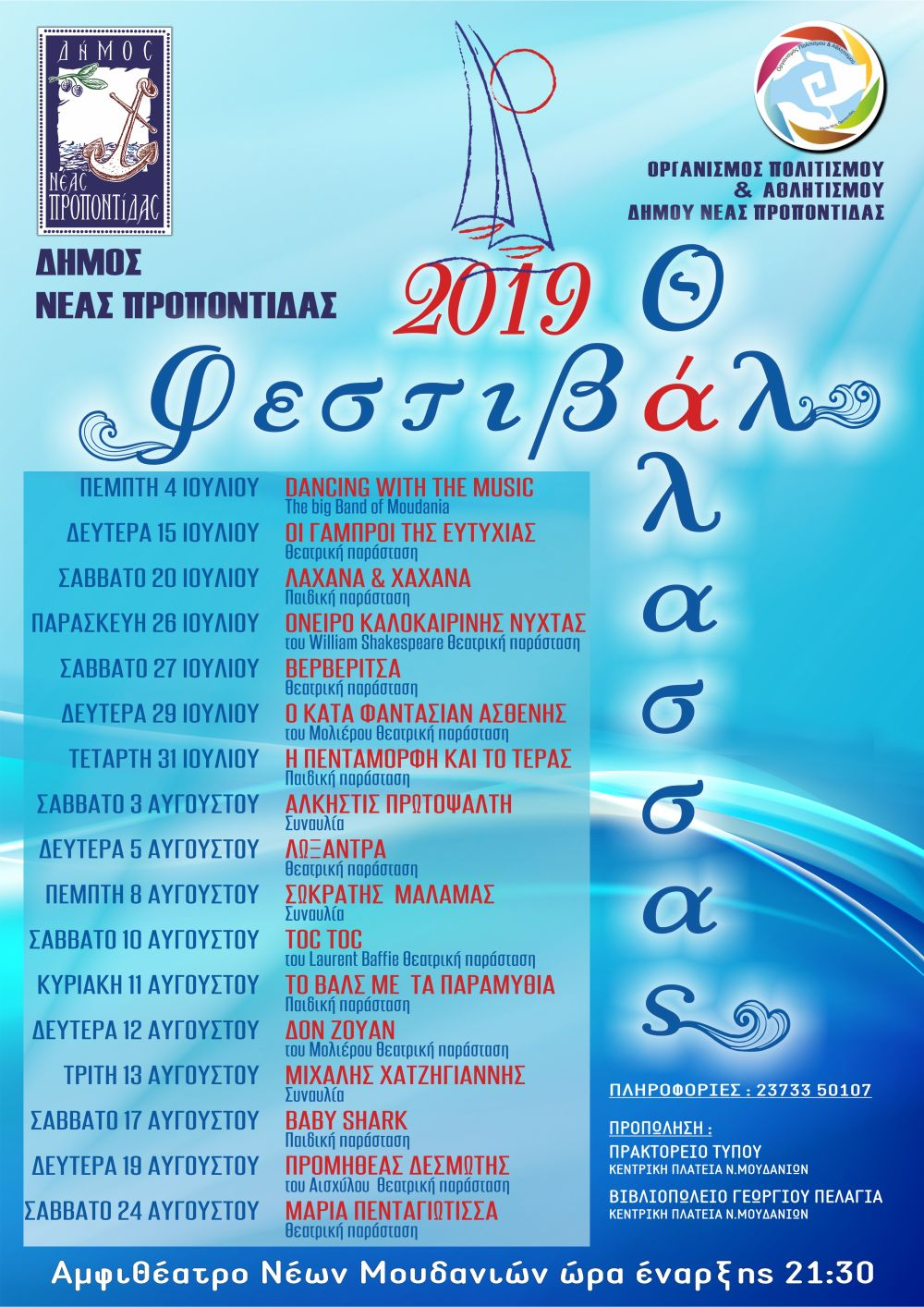 Programme of Festival of the Sea