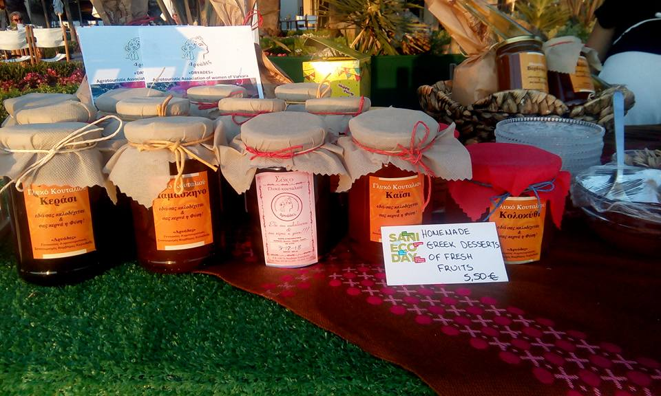 Local jams and marmalades