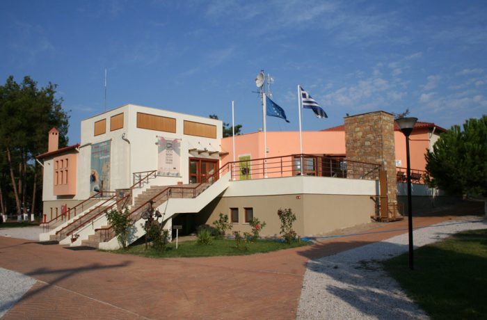 Cultural Center of Ierissos