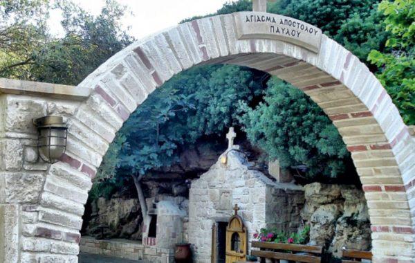The footsteps of St Paul in Halkidiki