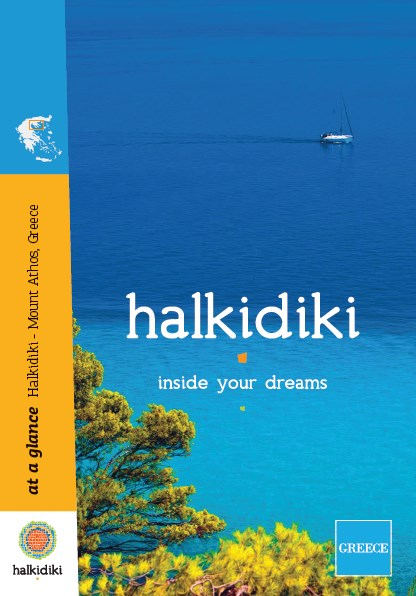 Map of Halkidiki in English