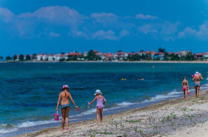 Portaria beach