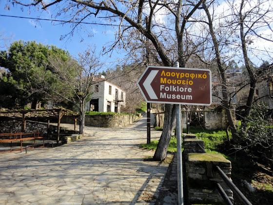 Folklore Parthenon Museum