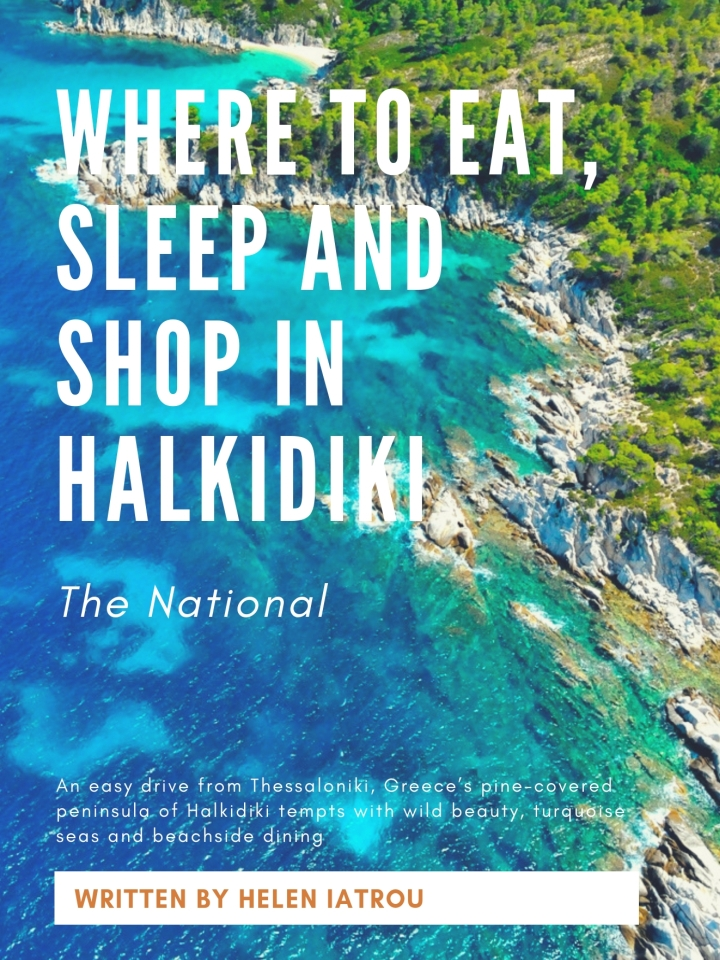 Halkidiki features at The National
