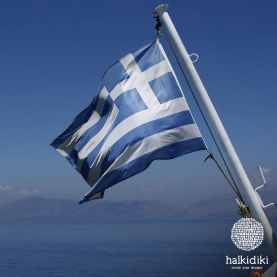 UPDATED: Entering the Greek Land Borders