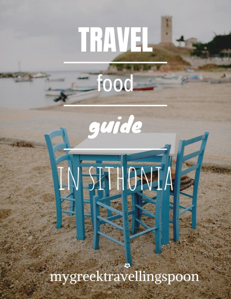 Travel & food guide to Sithonia, Halkidiki